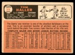1966 Topps #308  Tom Haller  Back Thumbnail