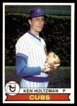 1979 Topps #522  Ken Holtzman  Front Thumbnail