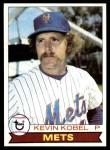 1979 Topps #21  Kevin Kobel  Front Thumbnail