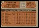 1972 Topps #210  Denny McLain  Back Thumbnail