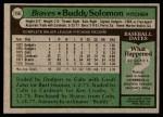 1979 Topps #156  Buddy Solomon  Back Thumbnail