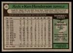 1979 Topps #73  Ken Henderson  Back Thumbnail