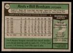 1979 Topps #354  Bill Bonham  Back Thumbnail