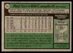 1979 Topps #375  Bill Campbell  Back Thumbnail
