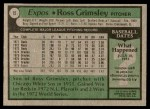 1979 Topps #15  Ross Grimsley  Back Thumbnail