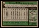 1979 Topps #346  Bill Buckner  Back Thumbnail