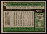 1979 Topps #360  Amos Otis  Back Thumbnail