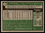 1979 Topps #591  Mike Hargrove  Back Thumbnail