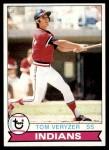 1979 Topps #537  Tom Veryzer  Front Thumbnail