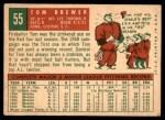 1959 Topps #55  Tom Brewer  Back Thumbnail