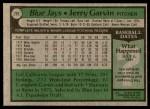 1979 Topps #293  Jerry Garvin  Back Thumbnail