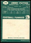 1960 Topps #79  Jim Patton  Back Thumbnail
