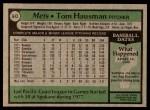 1979 Topps #643  Tom Hausman  Back Thumbnail