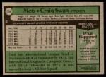 1979 Topps #334  Craig Swan  Back Thumbnail