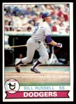 1979 Topps #546  Bill Russell  Front Thumbnail