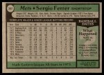 1979 Topps #397  Sergio Ferrer  Back Thumbnail