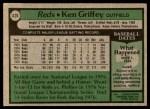 1979 Topps #420  Ken Griffey  Back Thumbnail