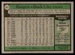 1979 Topps #691  Dock Ellis  Back Thumbnail