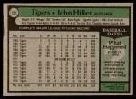 1979 Topps #151  John Hiller  Back Thumbnail