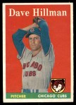 1958 Topps #41  Dave Hillman  Front Thumbnail