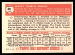 1952 Topps REPRINT #311  Mickey Mantle  Back Thumbnail