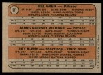 1972 Topps #101   -  J.R. Richard / Bill Grief / Ray Busse Astros Rookies   Back Thumbnail