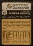 1973 Topps #492  Pedro Borbon  Back Thumbnail