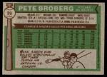 1976 Topps #39  Pete Broberg  Back Thumbnail