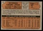 1972 Topps #116  Ed Farmer  Back Thumbnail