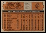 1972 Topps #70  Mike Cuellar  Back Thumbnail