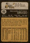 1973 Topps #392  Dick Drago  Back Thumbnail