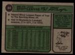 1974 Topps #44  Mel Stottlemyre  Back Thumbnail