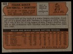 1972 Topps #409  Frank Baker  Back Thumbnail