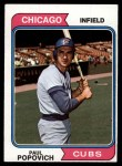1974 Topps #14  Paul Popovich  Front Thumbnail