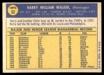 1970 Topps #32  Harry Walker  Back Thumbnail