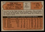 1972 Topps #417  Tom Hall  Back Thumbnail