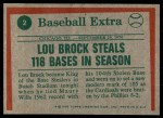 1975 Topps #2   -  Lou Brock Steals 118 Bases Back Thumbnail