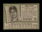 1971 Topps #660  Ray Culp  Back Thumbnail