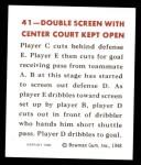 1948 Bowman REPRINT #41   Double Screen Play Back Thumbnail
