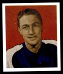 1948 Bowman REPRINT #15  Bruce Hale  Front Thumbnail