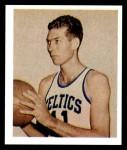 1948 Bowman REPRINT #43  Chuck Halbert  Front Thumbnail