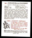 1948 Bowman REPRINT #46  Horace McKinney  Back Thumbnail