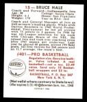 1948 Bowman REPRINT #15  Bruce Hale  Back Thumbnail