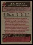 1977 Topps #408  J.K. McKay  Back Thumbnail
