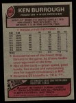 1977 Topps #305  Ken Burrough  Back Thumbnail