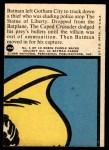 1966 Topps Batman Red Bat #35 RED  Crime Above the Harbor Back Thumbnail