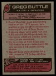 1977 Topps #186  Greg Buttle  Back Thumbnail
