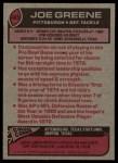 1977 Topps #405  Joe Greene  Back Thumbnail