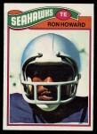 1977 Topps #26  Ron Howard  Front Thumbnail