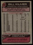 1977 Topps #495  Billy Kilmer  Back Thumbnail